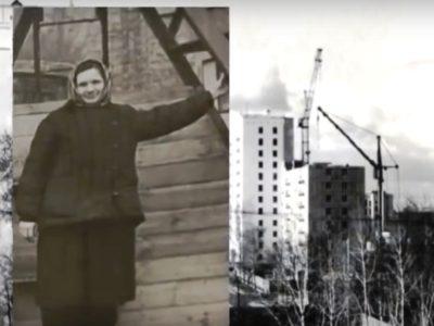 Первостроитель города Озёры. Крановщица Людмила Григорьевна Божейкина