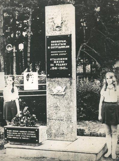 Памятники советским солдатам в Озёрах (продолжение)