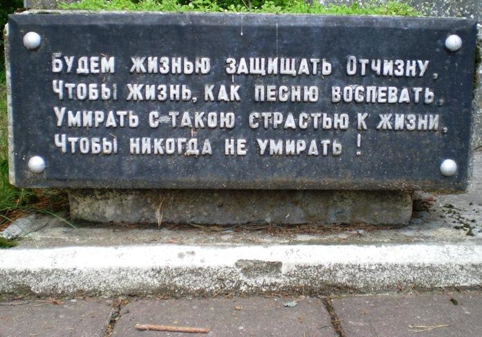 22 июня – день начала Великой Отечественной войны. Чтим и помним