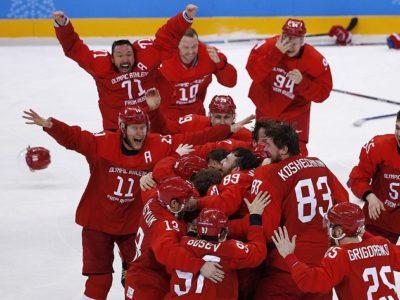 Спасибо нашим ребятам за золотой Олимпийский матч!