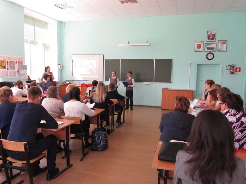 Конференция «Изучаем край родной» в школе №1