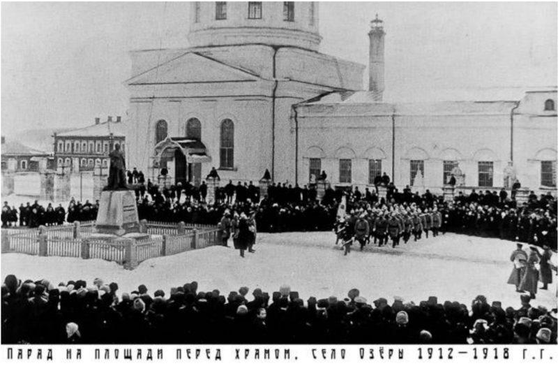 Царское дело. Памятнику Александру II в г. Озёры
