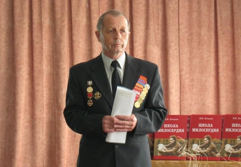 Николай Николаевич Кочергин