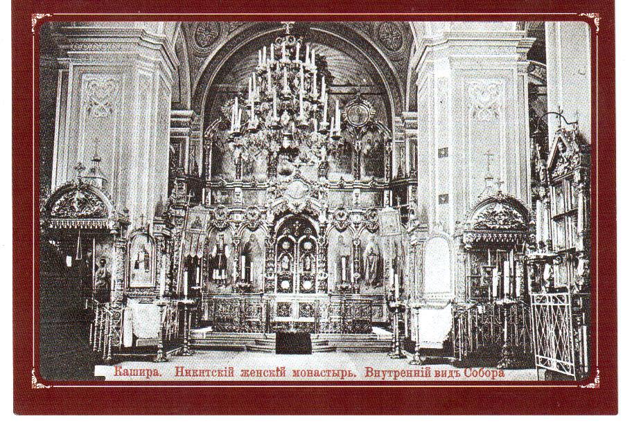 Каширский Никитский женский монастырь, интерьер