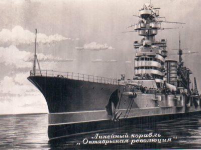 Матрос с линкора «Октябрьская Революция»