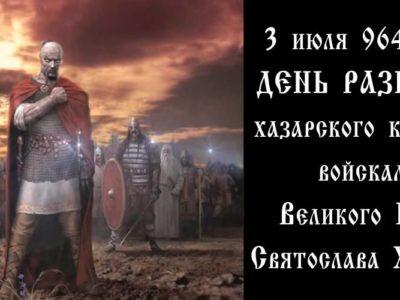 С праздником Русской воинской славы, земляки!