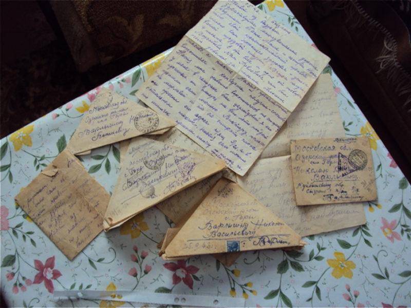 Солдатские письма с войны