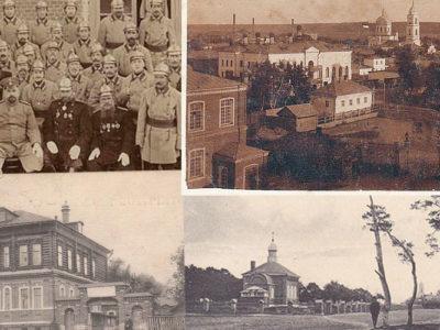 Собираем старинные фотографии г. Озёры и окрестностей