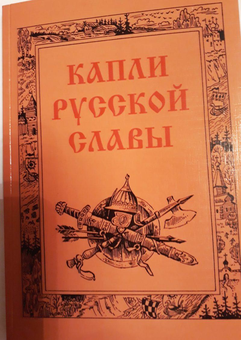 Переиздание книги Н.С. Пирязева