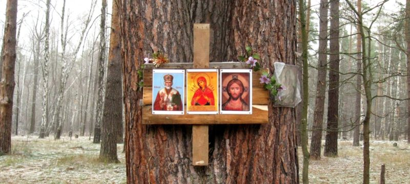 В Лесной церкви новые иконы