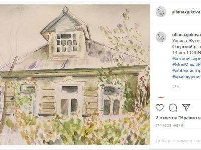 Конкурс детского рисунка  «Уж небо осенью дышало…» набирает обороты