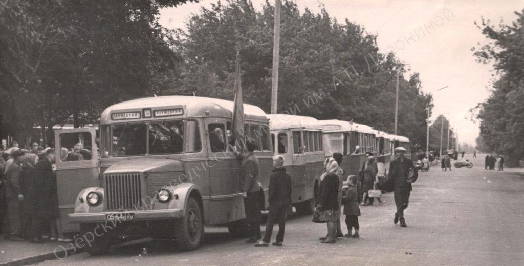 1967 год. Отправка детей в пионерлагерь