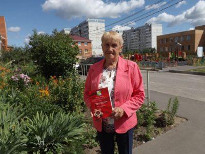 Спасибо за книгу, Светлана Петровна!