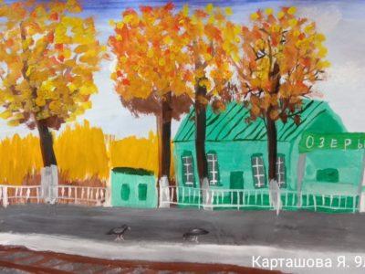 На конкурс детского рисунка «Уж небо осенью дышало…» представлены 66 работ юных художников