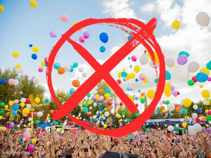 Администрация г.о. Озёры призывает озерчан не запускать в небо воздушные шары
