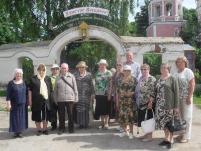 Путешествие из Каширы в Венёв