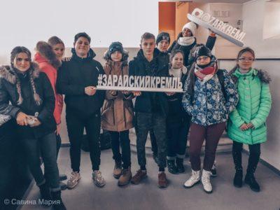 Учащиеся школы №1, слушатели Центра «Летопись времён» в Зарайском кремле