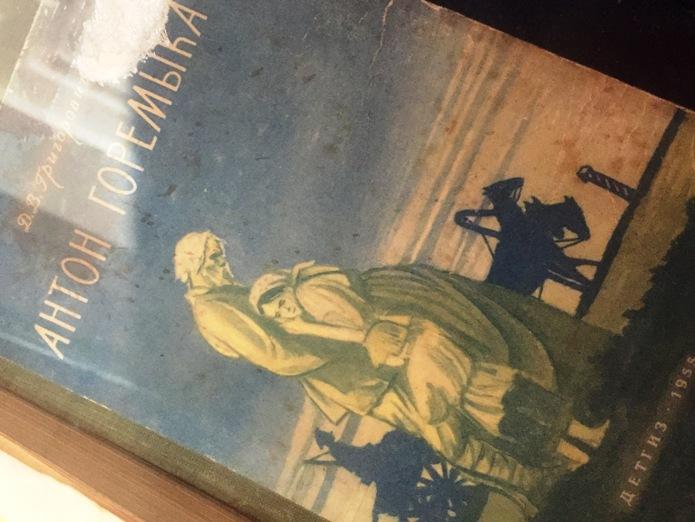 Произведения, написанные Д.В. Григоровичем в имении «Дулебино»