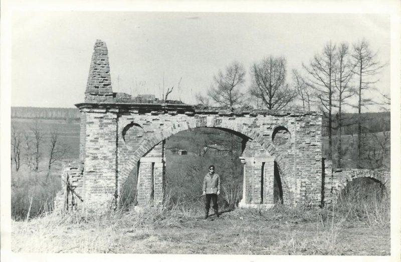 Арка Желаний в Алёшкове (Старые фотографии)