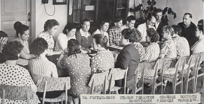 Озёрская школа рабочей молодёжи