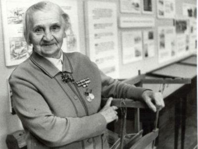Доронина Анна Павловна