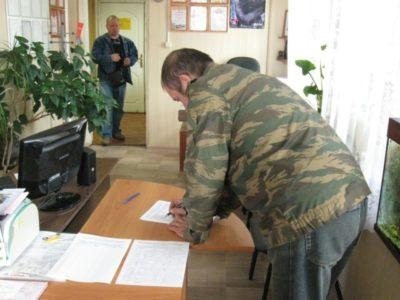 Стартовал сбор подписей против лишения г.о. Озёры его статуса и присоединения его к Коломне.