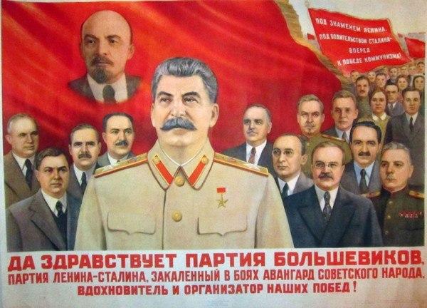 Детские воспоминания на смерть Сталина.