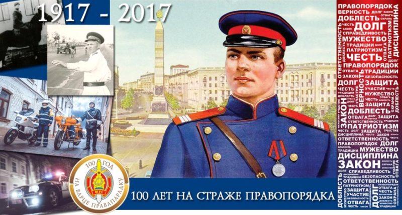 Первый начальник уголовного розыска,  Афонькин Николай Васильевич (1933-2000 г)