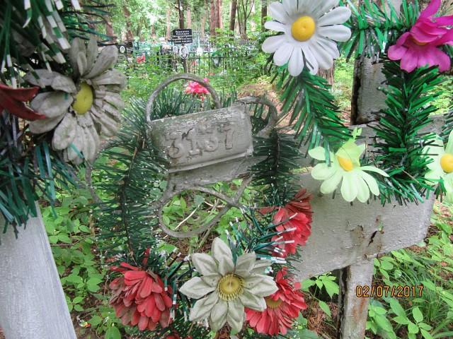 Игуменья Серафима. История поиска
