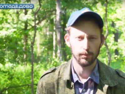 ТВ Домодедово о работе поисковиков в Озёрском районе