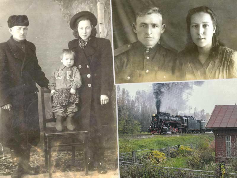 Казарма 32-й км. История семьи Расщупкиных