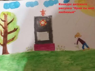 Конкурс детского рисунка. Победила дружба!!!