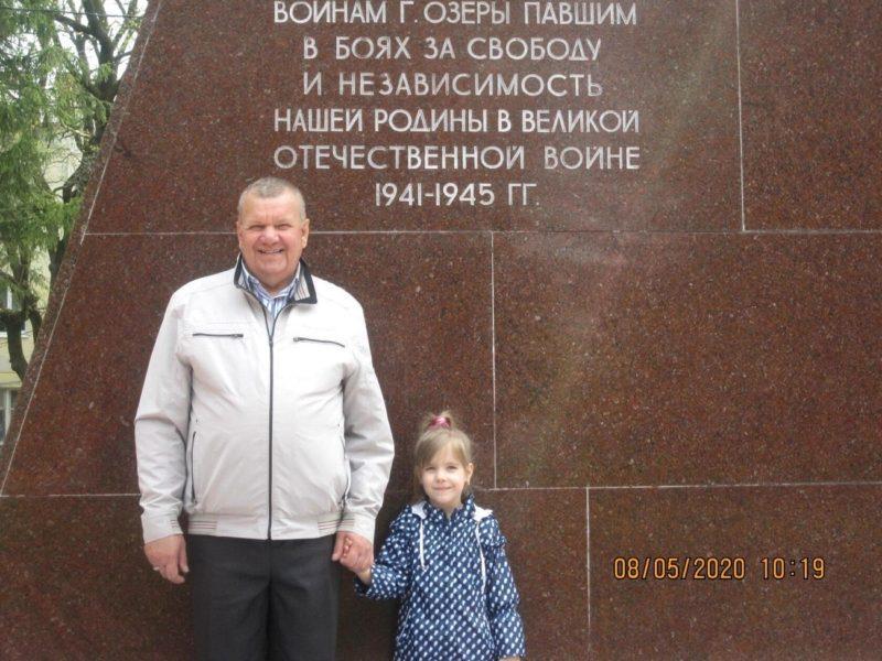 Ожившие Горские родники в стихотворении Сергея Маслюкова