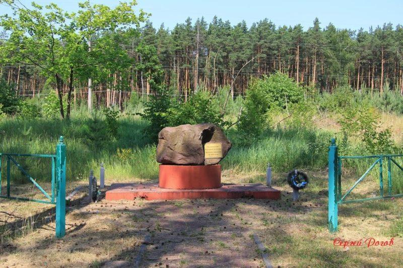 Повреждён курганный могильник в селе Кременье